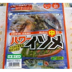 Marukyu Power Isome Sandworm Large Green