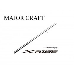 Major Craft X-Ride Bass Lure Rods