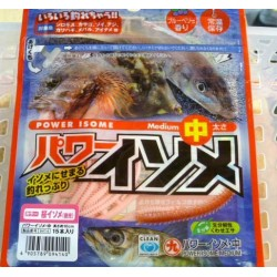 Marukyu Power Isome Sandworm Medium Pink