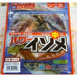 Marukyu Power Isome Sandworm Medium Brown