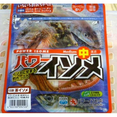 Marukyu Power Isome Sandworm X Large Brown henrys
