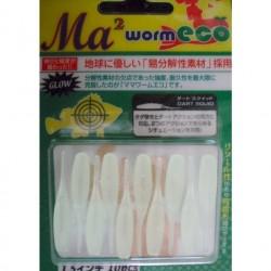Maria Dart Squid 2 Glow