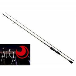 Daiwa Gekkabijin 83 Medium Light Lure Rod
