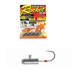 Decoy Rocket Plus SV-69 LRF Jig Head 0.45g 1/32oz