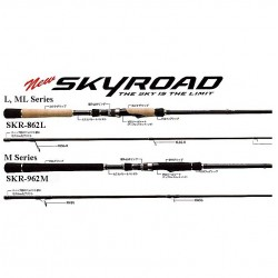 Major Craft Sky Road Bass Lure Spin Rods