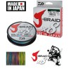 Daiwa J Braid  X8  spool 300m henrys tackleshop