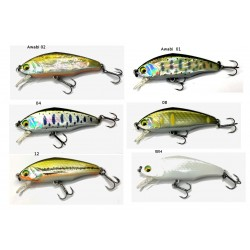 Smith D-Incite 53 Heavy Sinking Minnow