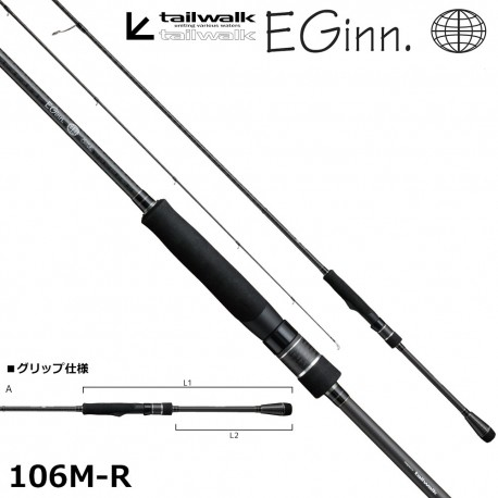 Tailwalk Eginn and Versatile Spin Rods