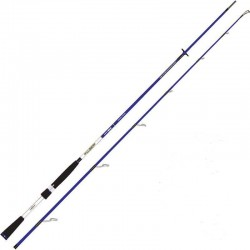 Sakura Salt Sniper Bass Spin Rods